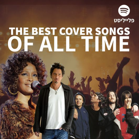 Best Cover Songs Of All Time