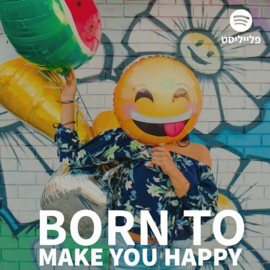 שירים שמחים