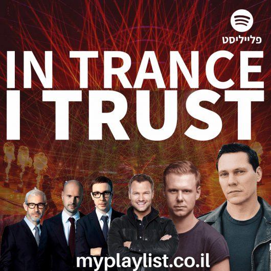 In Trance I Trust