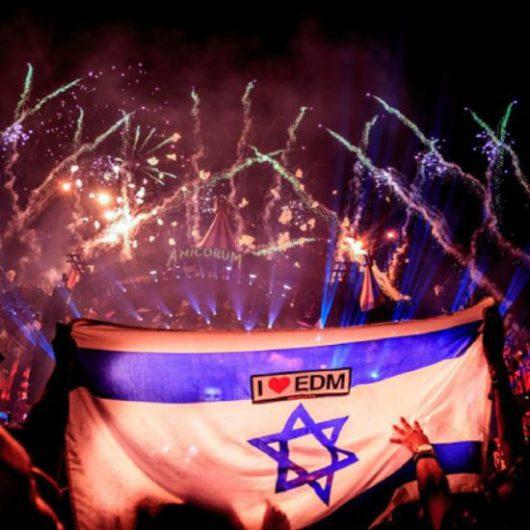 Electronic Of Israel