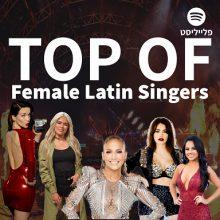 Top of latin female singers 2020