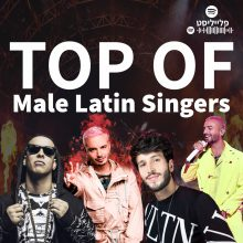 Top of latin male singers